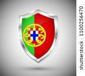 portugal flag on metal shiny... | Shutterstock .eps vector #1100256470