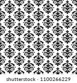 geometric pattern seamless | Shutterstock . vector #1100266229