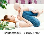 young mother with a charming... | Shutterstock . vector #110027780