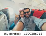 young handsome couple taking a... | Shutterstock . vector #1100286713