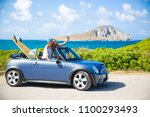 car road trip vacation young... | Shutterstock . vector #1100293493