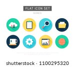 business flat vector icon set | Shutterstock .eps vector #1100295320