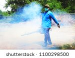 smoke from spraying mosquitoes... | Shutterstock . vector #1100298500