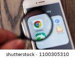 2018.04.23 kazan russia  ... | Shutterstock . vector #1100305310