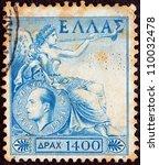 greece   circa 1952  a stamp...   Shutterstock . vector #110032478