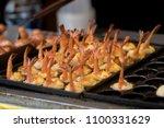 xiamen street food | Shutterstock . vector #1100331629