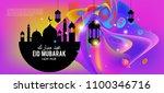 eid mubarak greeting card... | Shutterstock .eps vector #1100346716