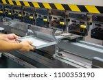 the technician operator handing ... | Shutterstock . vector #1100353190
