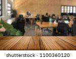 selected focus empty brown... | Shutterstock . vector #1100360120