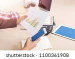 business and finance concept.... | Shutterstock . vector #1100361908