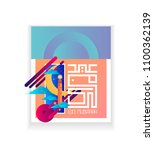 happy eid mubarak has mean... | Shutterstock .eps vector #1100362139