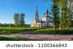 the church of st john the... | Shutterstock . vector #1100366843
