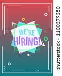 we are hiring poster or banner... | Shutterstock .eps vector #1100379350