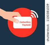 contactless payment by credit... | Shutterstock .eps vector #1100381039