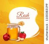 jewish new year  rosh hashanah... | Shutterstock .eps vector #1100383199
