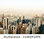 Small photo of Modern urban skyline. Global communications and networking. Cyberspace in big city. Stock markets. E-business and e-banking