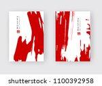 red ink brush stroke on white...   Shutterstock .eps vector #1100392958
