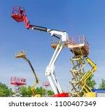fragment of top parts different ... | Shutterstock . vector #1100407349