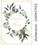 wedding floral golden... | Shutterstock .eps vector #1100417513