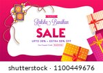 rakhi  indian brother and... | Shutterstock .eps vector #1100449676