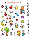 summer vector elements... | Shutterstock .eps vector #1100453330