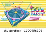80s  party   funky colorful... | Shutterstock .eps vector #1100456306