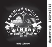 winery company badge  sign or... | Shutterstock .eps vector #1100468918