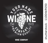 wine company badge  sign or... | Shutterstock .eps vector #1100469050