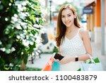 happiness  consumerism  sale... | Shutterstock . vector #1100483879