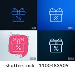 glitch  neon effect. gift box... | Shutterstock .eps vector #1100483909
