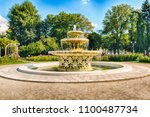 Scenic Fountain Inside Gorky...