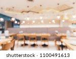 cafe restaurant interior with... | Shutterstock . vector #1100491613