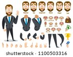 vector cartoon puppet of strong ... | Shutterstock .eps vector #1100503316
