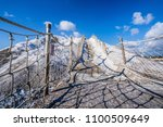 qigu cigu  salt mountain ... | Shutterstock . vector #1100509649
