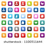 vector file format and document ... | Shutterstock .eps vector #1100511644