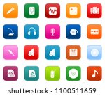 vector sound music icons set ... | Shutterstock .eps vector #1100511659
