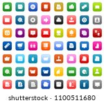 vector phone and computer icons ... | Shutterstock .eps vector #1100511680