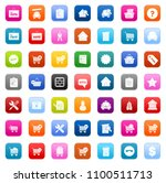 vector online shopping icons... | Shutterstock .eps vector #1100511713