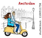 couple driving scooter in... | Shutterstock .eps vector #1100511758