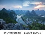 sunset  xingping  china | Shutterstock . vector #1100516933