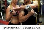 sport trainer instructing young ...   Shutterstock . vector #1100518736