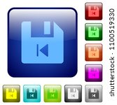 file previous icons in rounded... | Shutterstock .eps vector #1100519330