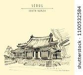 seoul  south korea  asia....   Shutterstock .eps vector #1100532584