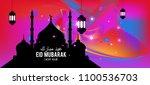 eid mubarak greeting card... | Shutterstock .eps vector #1100536703