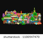 cityscape background  sketch... | Shutterstock .eps vector #1100547470