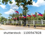 philippines hero emilio... | Shutterstock . vector #1100567828
