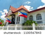 philippines hero emilio... | Shutterstock . vector #1100567843