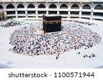 Small photo of MECCA, SAUDI ARABIA - MAY 05 2018: Prayer time Asr in Mecca. People making salat or salah around Holy Kaaba