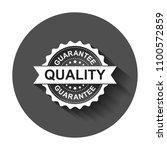 guarantee grunge rubber stamp.... | Shutterstock .eps vector #1100572859