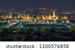 grand palace and temple emerald ...   Shutterstock . vector #1100576858